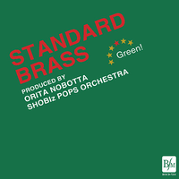 "Standard Brass ""Green!"""